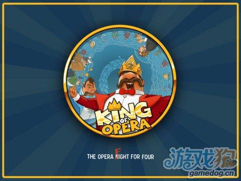 《歌剧之王》(King of Opera)游戏画面