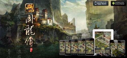 传承三国经典的游戏《卧龙传》即将要登陆安卓平台