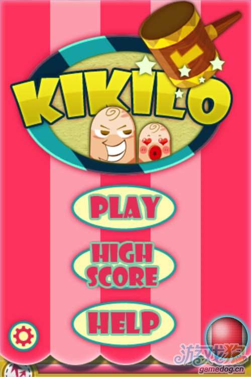 《Mr.kikilo》kikilo家族大出动 最萌版打地鼠!