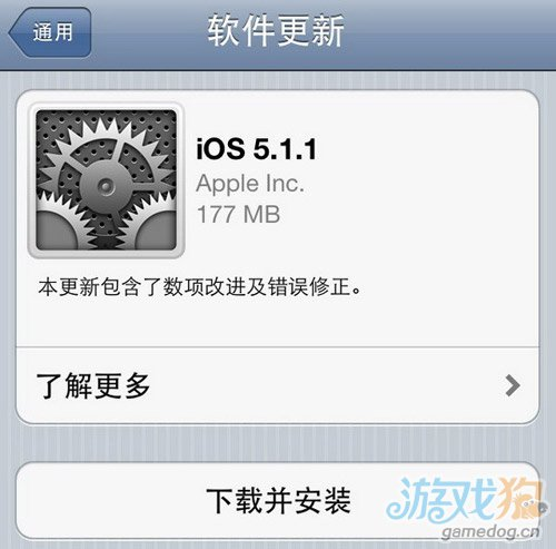 iOS 5.1.1完美越狱即将发布 如何做好越狱前的准备