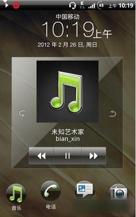 HTC G17刷机2.3ROM 体验真正Beats魔音