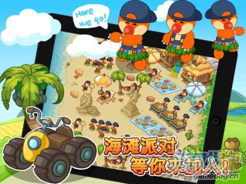 《摩尔庄园》游戏画面