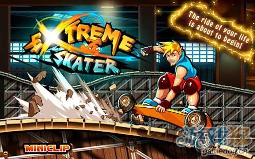 《极限滑板》(Extreme Skater)游戏画面