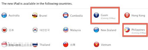 全新iPad本月29日登陆菲律宾和关岛 依然没有中国