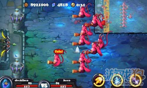 《守卫者2》(Defender II)游戏画面