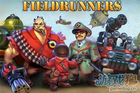 《阵地阻击》(Fieldrunners HD)游戏画面