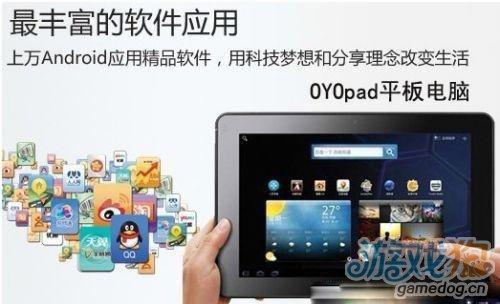 高端新型平板电脑推荐众多新品上市 iPad3如何自处