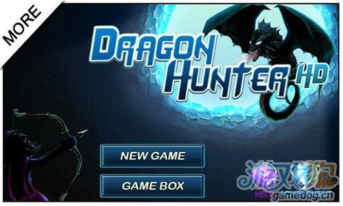 《屠龙猎手之破冰》(Dragon Hunter Ice)游戏画面
