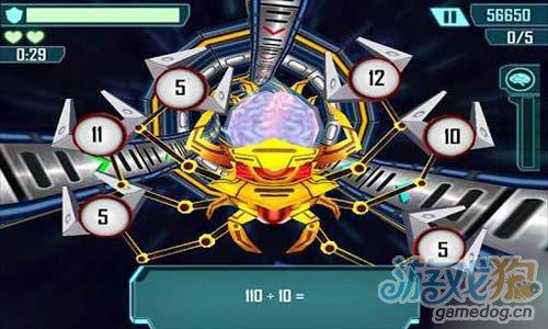 《超级数学冲击波2》(Math Blaster HyperBlast 2)游戏画面