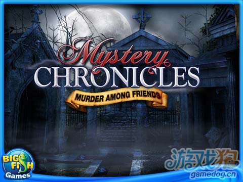 《神秘谋杀》(Mystery Chronicles – Murder Among Friends HD)游戏画面