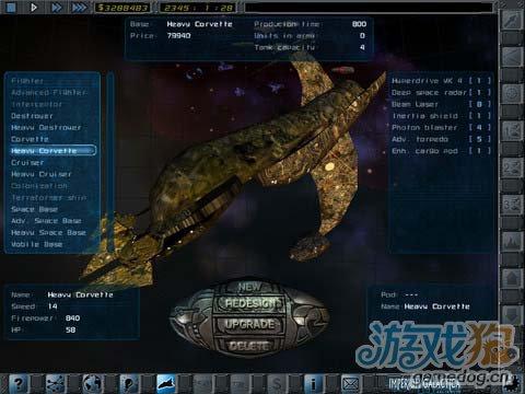 《银河创世纪2》(Imperium Galactica 2)游戏画面