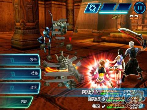 安卓角色扮演游戏大作《不朽的神迹》详细攻略
