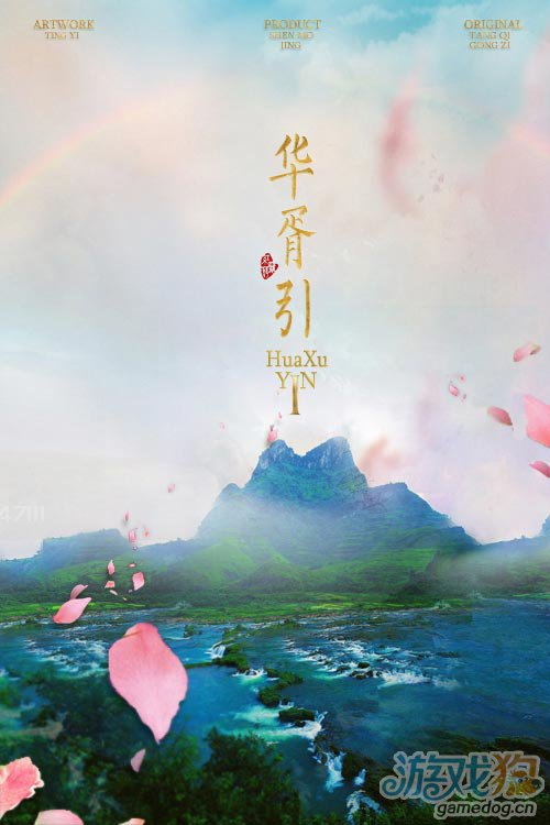 ChinaJoy Cosplay DV大赛复赛投票时间延长