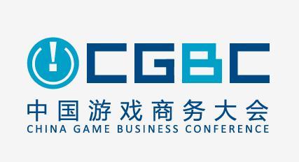 营造游戏高端商务平台 中国游戏商务大会议题征集启动