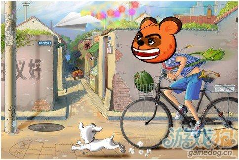 小熊快跑,治愈你受毒害长大纯洁的心