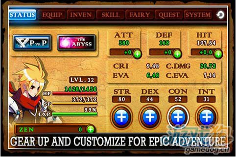 《泽尼亚传奇4》(Zenonia4)游戏画面