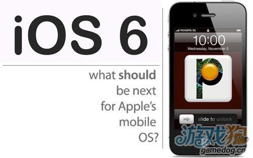 传苹果将在iOS6中大幅改进三大数字商店体验