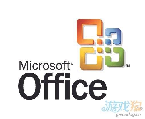 Microsoft Office 安卓版或将在今年11月份发布