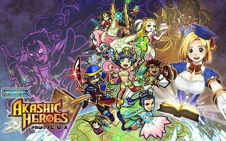 RPG游戏:Akashic Heroes 将于7月3日公布