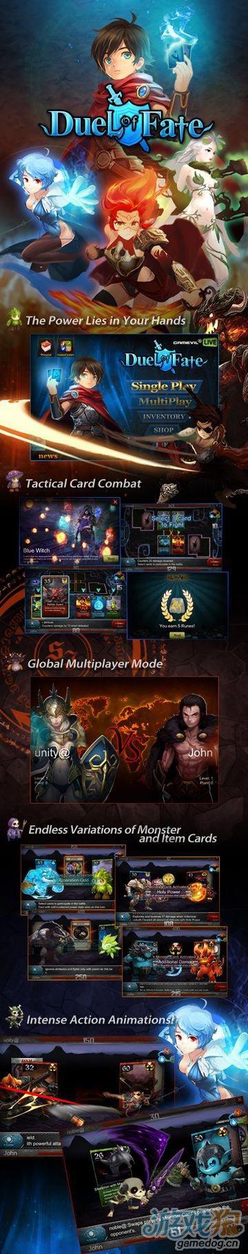益智休卡片游戏《Duel of Fate》即将发布