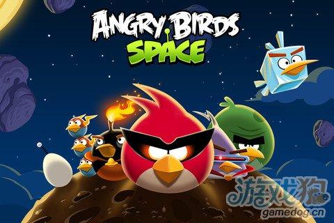 愤怒的小鸟太空版v1.2.1 安卓更新下载