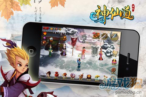 RPG游戏神仙道HD v2.2 iPhone版更新下载