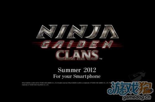 经典动作游戏《忍者龙剑传》将登陆智能手机平台