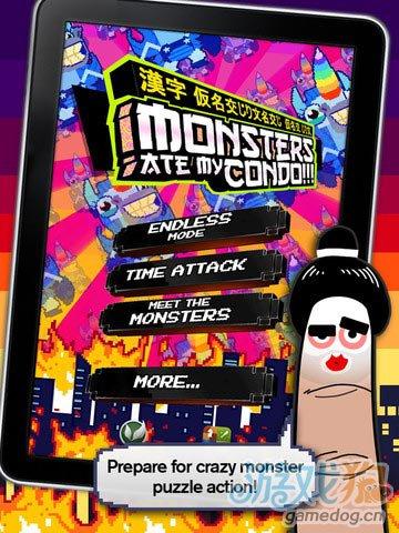 Monsters Ate My Condo限免 谁吃了我的公寓