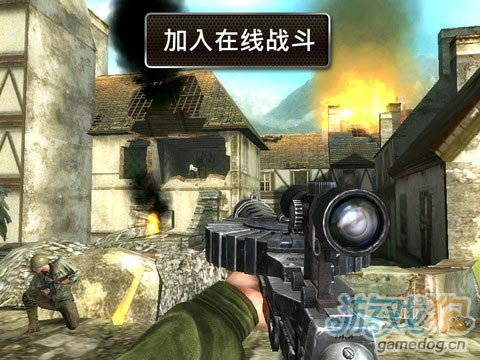 Gameloft战争射击游戏 兄弟连2:全球战线 免费版