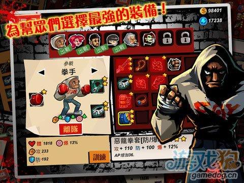 iOS全新ARPG黑帮游戏《暴力街区》雄起吧