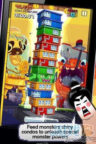 安卓游戏:怪兽吃了我的公寓 v1.0下载