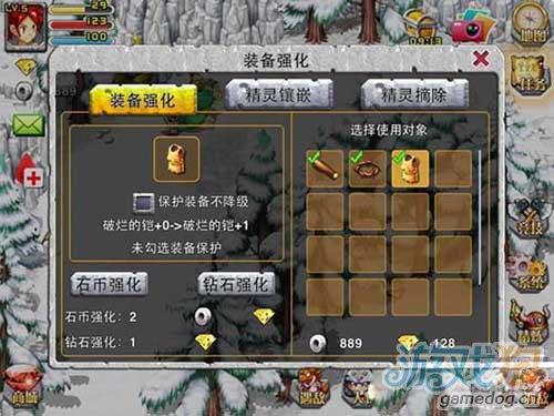 本月底推出的iPhone游戏:石器时代 装备系统解析
