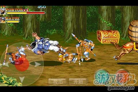 《三国志2》游戏画面