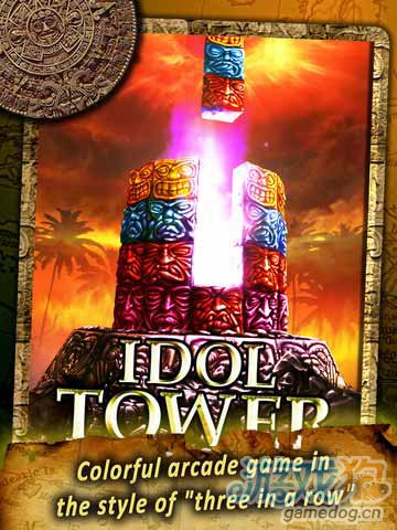 《神明塔HD》(IDOL TOWER HD)游戏画面