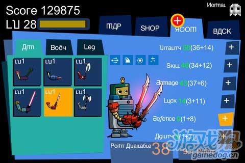 《机器人5号》(QT-5 rush)游戏画面