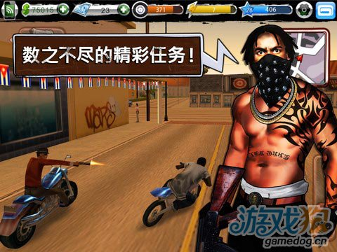 iOS冒险游戏:都市枭雄 v1.0.6版更新