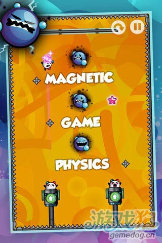 iOS益智休闲限免游戏推荐:纳米熊猫 可怕的实验室2