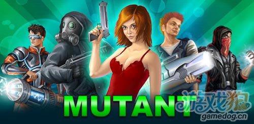 安卓双摇杆射击游戏:突变体Mutant 新手入门评测1