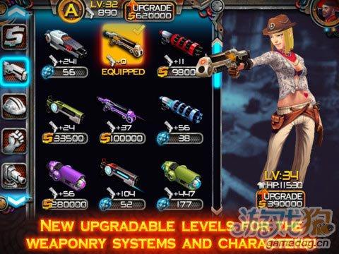 炫丽3D射击游戏:枪火战线Pro新版下载4