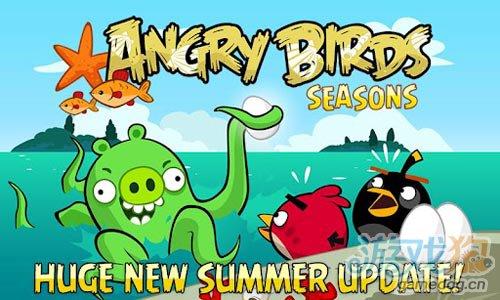 《愤怒的小鸟季节版》v2.4.0安卓更新1