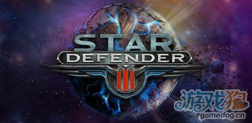 安卓飞行射击游戏:星际守护者3 v1.7.0图1
