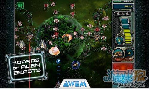安卓飞行射击游戏:星际守护者3 v1.7.0图2