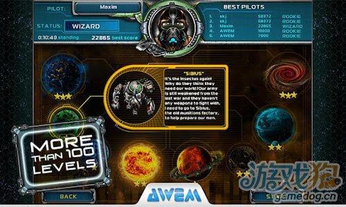 安卓飞行射击游戏:星际守护者3 v1.7.0图3