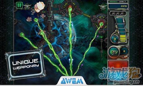安卓飞行射击游戏:星际守护者3 v1.7.0图4