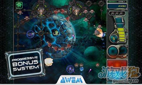 安卓飞行射击游戏:星际守护者3 v1.7.0图5