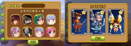 手机游戏《封神使》在临魔幻大陆,魔神即将觉醒2