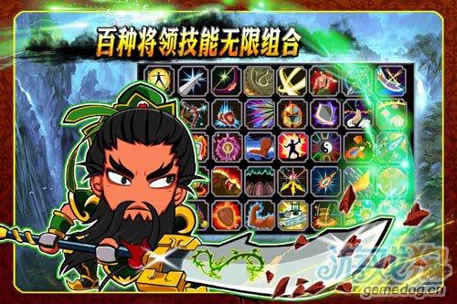 Android策略游戏《胡莱三国》v1.2新版即将上线2