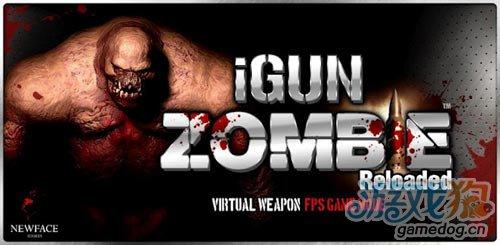 安卓射击游戏:枪火僵尸重装上阵 v1.1.3新版更新1