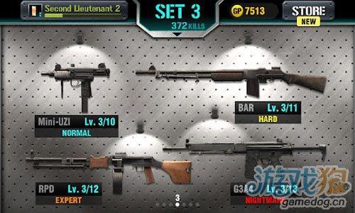安卓射击游戏:枪火僵尸重装上阵 v1.1.3新版更新6