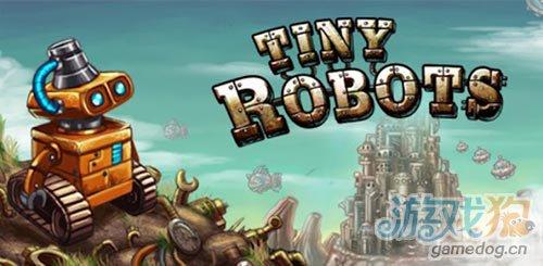 安卓经典射击游戏:小小机器人 对抗外星人的侵略1